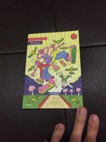 英文版独立漫画  mini kus! #68 Weekend