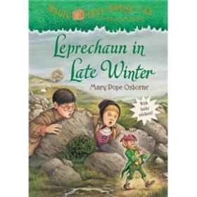 Leprechaun in Late Winter (Magic Tree House #43) 神奇树屋系列