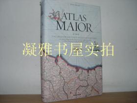 Atlas Maior of 1665