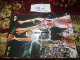 篮球海报收藏:篮球 2001年第9期 邓肯 4