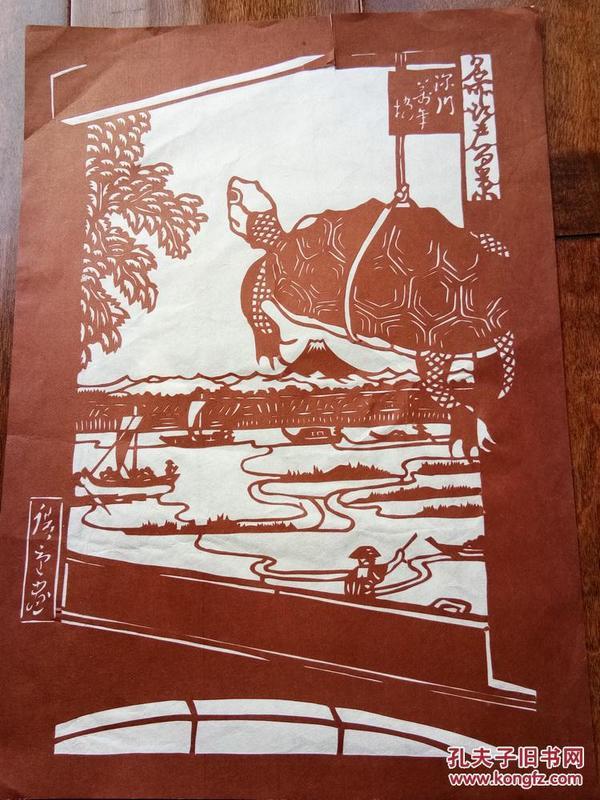 日本剪纸画 歌川广重 名所江户百景 深川万年桥 浮世绘经典作品
