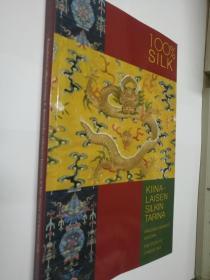 100% SLIK:Kiinalaisen silikintarina ·  Kinesiska sidenets historia · The Story of Chinese Silk