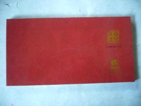 2013年贺年卡十九张合售(带邮资),其中印有【梁思成镜头下的老广汉】图片的有10张,印有[机翼下的广汉】图片的9张