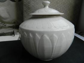 老窑白釉瓷罐