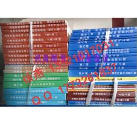 正版-- 2012天津市仿古建筑及园林工程预算基价(共3册)  9787811317749  ws