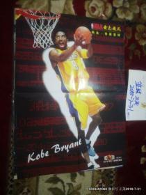 篮球海报收藏:篮球 2002年第1期 邓肯 5
