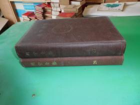 列宁全集第9.10卷2本合售  货号37-1 一版一印