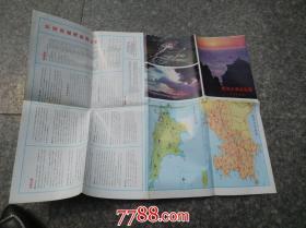 威海交通旅游览图