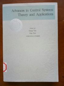 控制系统理论及应用进展
