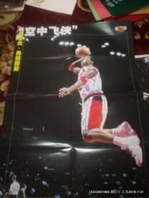 篮球海报收藏:篮球 2001年第12期 史蒂夫弗朗西斯 6