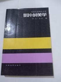 云南之旅:历史 文化 风光 风情