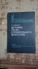 АРХИТЕкТУРА[A]俄文37号