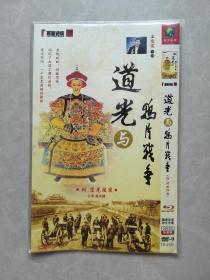 道光与鸦片战争2碟 DVD