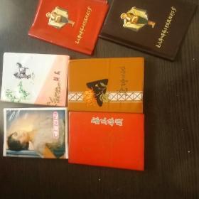 老笔记本4本合售,另赠老笔记本塑料皮2个,杨子荣图案的(只有一本的一张写字,其他空白未用)