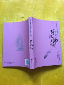 安徒生童话  全3册