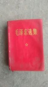 1969年毛主席语录
