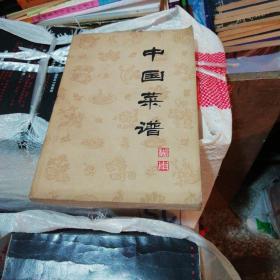 中国莱谱(湖南)
