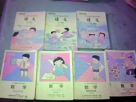 九年义务教育六年制小学教科书 语文2,3,4册 数学1,3,5,6、、小32开 黑白版本。7本合售,品如图,自己看。。