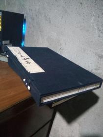 李长吉集(一函二册) 宣纸线装 2011年一版一印  近新