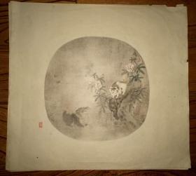 彩色珂罗版:花鸟画~(2)
