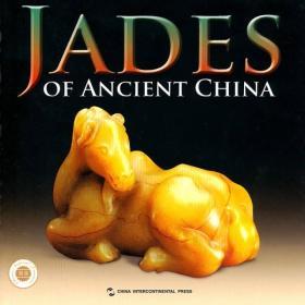 中国古代玉器(英文版)