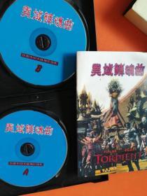 异域镇魂曲 4CD 攻略书
