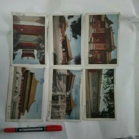 北京老名信片50年代彩4.5.7.8.9.10(6张合售)