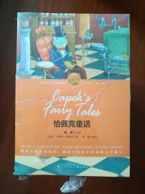 诺奖少年版(全套30册 含新课标书目 适合中小学生阅读)
