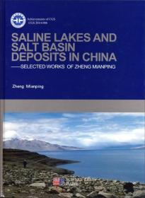 送书签lt-9787030411440-中国盐湖和盐盆地沉积研究(英文版)