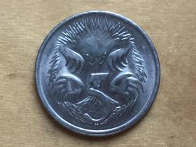 澳大利亚 5分 硬币 5Cent  1980