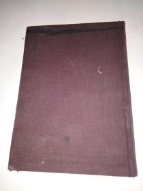 中国青年1954年13-24期合订本