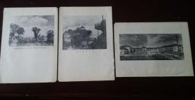 五十年代笔记本插页3张(正反共6幅图片)