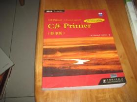C#Primer(全英文) StanleyBLippman    DA 4675