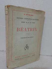 世界经典名著,巴尔扎克的作品1年巴黎出版  多幅版画插图522页 毛边本