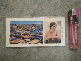 1984年年历卡 米兰(全套6枚)--人民美术出版社