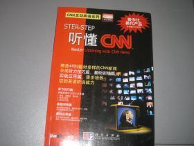 STEP BY STEP-数字化换代产品-- 听懂CNN【双语 无盘】