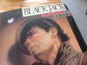 买满就送 一本 手冢治虫的漫画原著 BLACK  JACK  4,日文原版