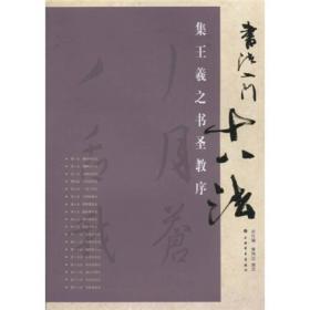 中国历代紫砂器物 11阅是编