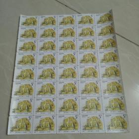 中国印花税票(世界文化遗产一云岗石窑)