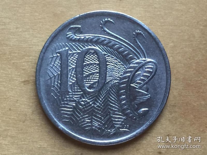 澳大利亚 10分 硬币  10Cent  1974
