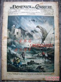 1922年8月13日意大利原版老报纸—汕头的海啸