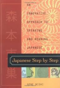 Japanese Step By Step : An Innovative Approach To Speaking And Reading Japanese