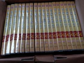东直门医院专家话养生(18张光盘)