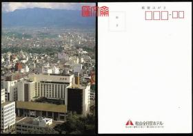 全日本空输株式会社-全日空总部办公大楼明信片(邮便)。全日空(ANA)是一家日本的航空公司,于1952年12月27日成立,总部位于日本东京。全日空的母公司是