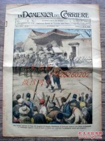 1927年2月27日意大利原版老报纸—中国人在广州的英租界前示威