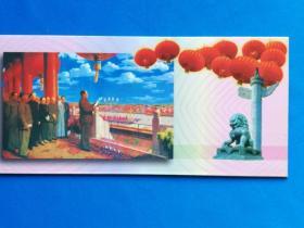 少见! 1999年贺岁卡【异常精美】 镶嵌999镀金、银双色【贺岁卡】一枚 ( 上海造币厂)制造