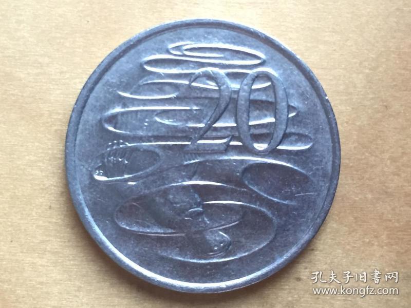 澳大利亚 20分 硬币 20Cent  1976