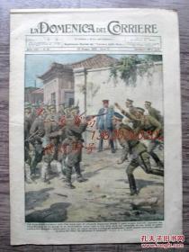 1928年5月20日意大利原版老报纸—老蒋的军官制止国军枪杀日本上校