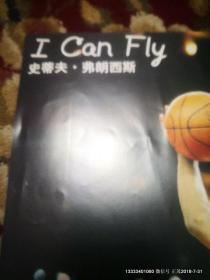 篮球海报收藏 :当代体育随刊海报 史蒂夫弗朗西斯  12