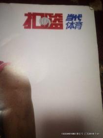 篮球海报收藏 :当代体育扣篮 随刊海报  凯文杜兰特  13